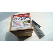 Упаковка стальных колец для инструмента HRP5 EV, 500 шт